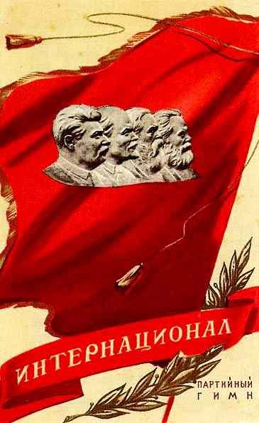 Soviet_20anthem_20poster